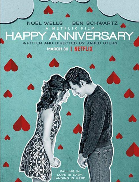 فيلم Happy Anniversary 2018 مترجم