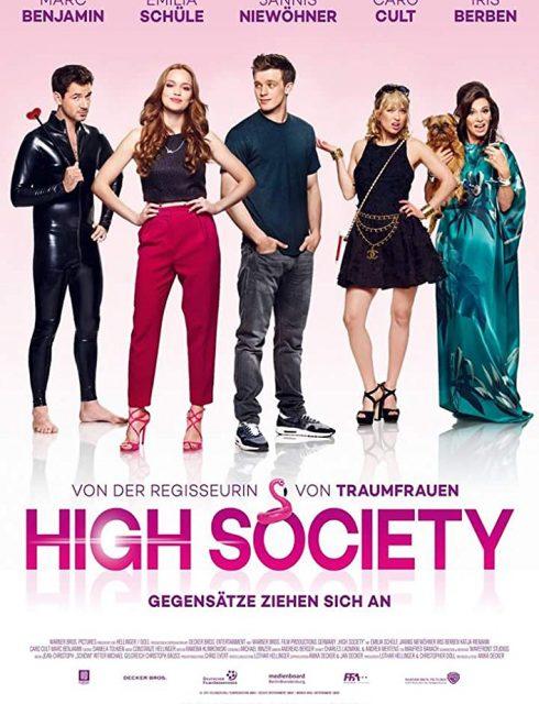 فيلم High Society 2017