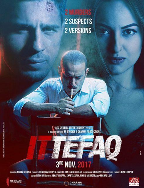فيلم Ittefaq 2017