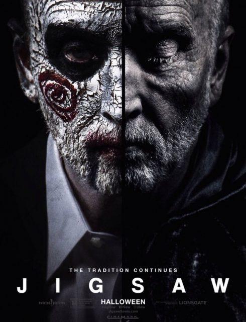 فيلم Jigsaw