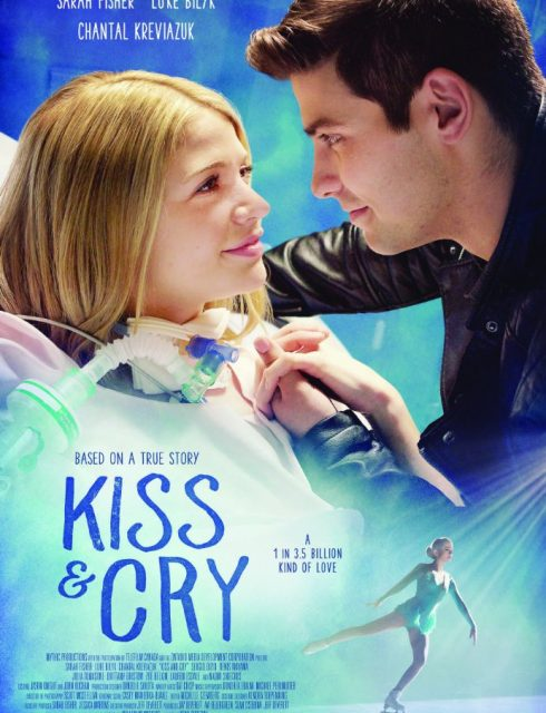 فيلم Kiss and Cry 2017