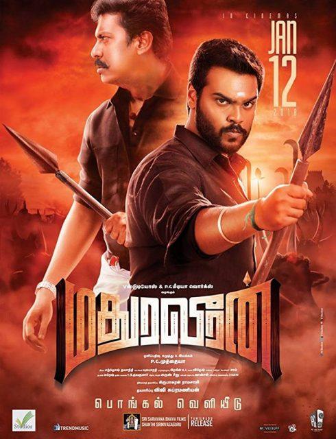 فيلم Madurai Veeran 2018