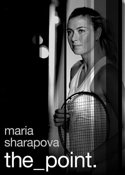 فيلم Maria Sharapova: The Point 2017 مترجم