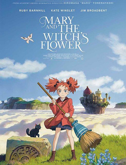 فيلم Mary and the Witch's Flower 2017 مترجم