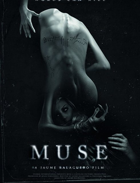 فيلم Muse 2017