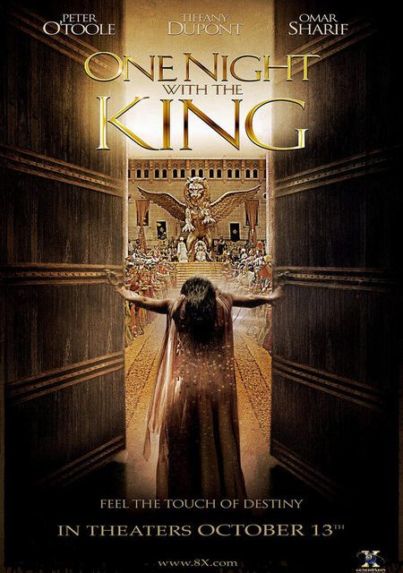 فيلم One Night with the King