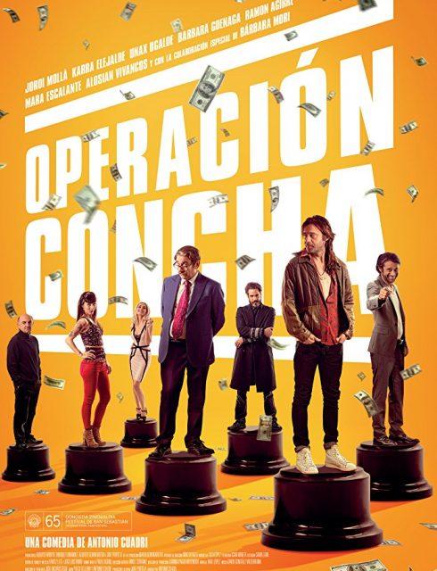 فيلم Operation Goldenshell 2017