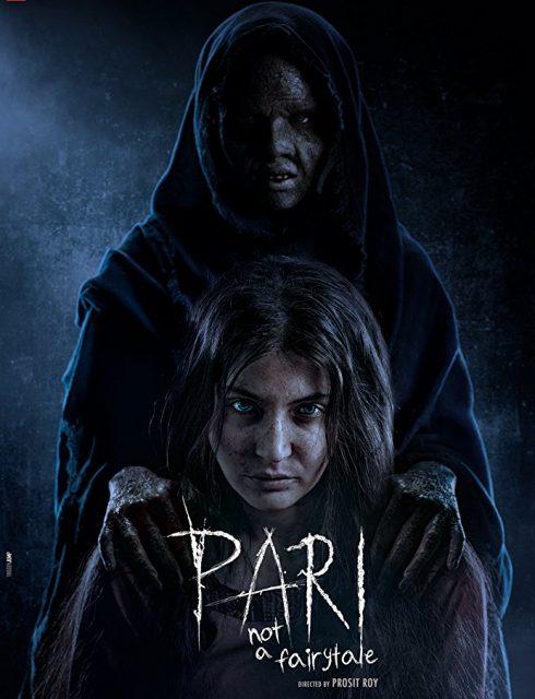 فيلم Pari 2018