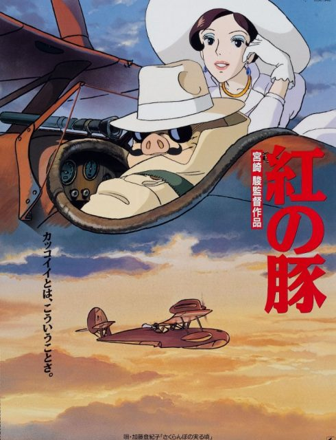 فيلم Porco Rosso 1992