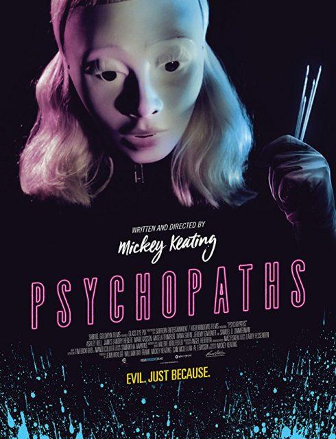 فيلم Psychopaths 2017