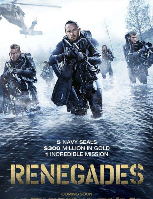 فيلم Renegades