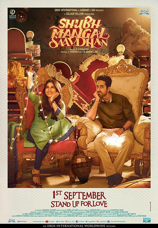 فيلم Shubh Mangal Saavdhan 2017