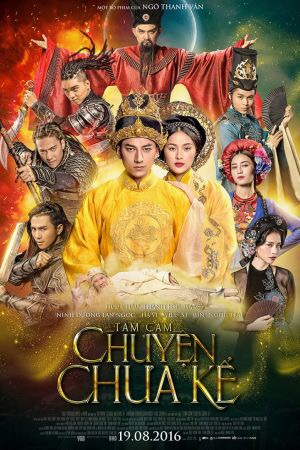 فيلم Tam Cam: Chuyen Chua Ke 2016