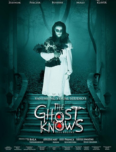 فيلم The Ghost Knows 2017