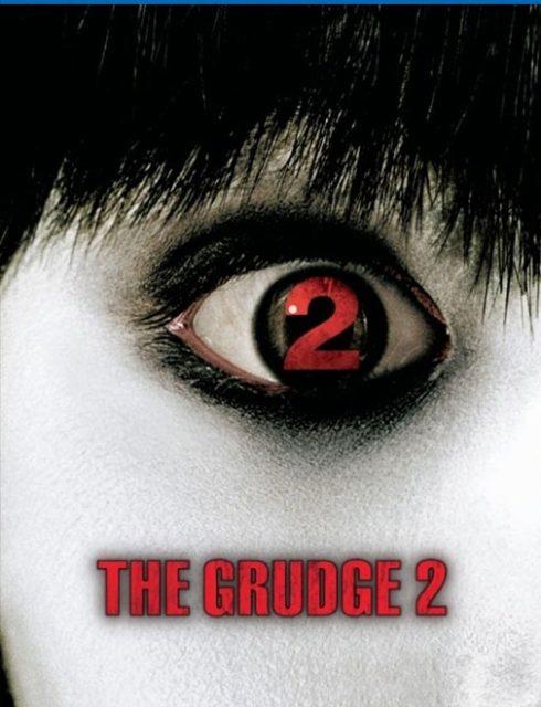 فيلم The Grudge 2