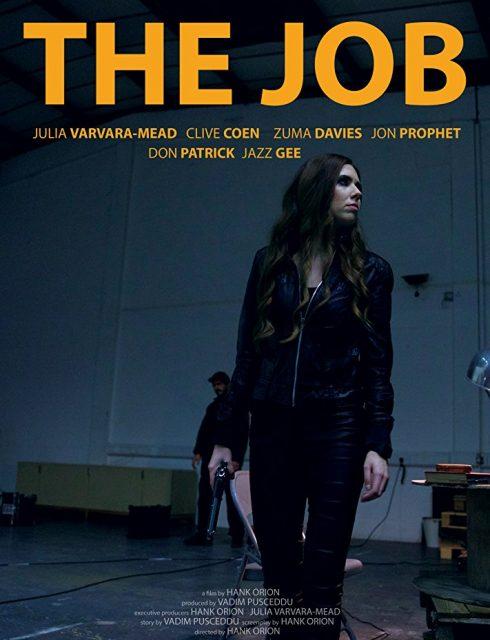 فيلم The Job 2018