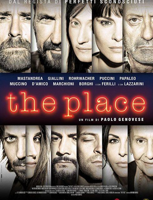 فيلم The Place 2017