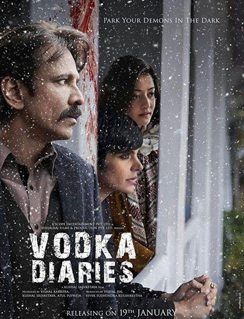 فيلم Vodka Diaries 2018