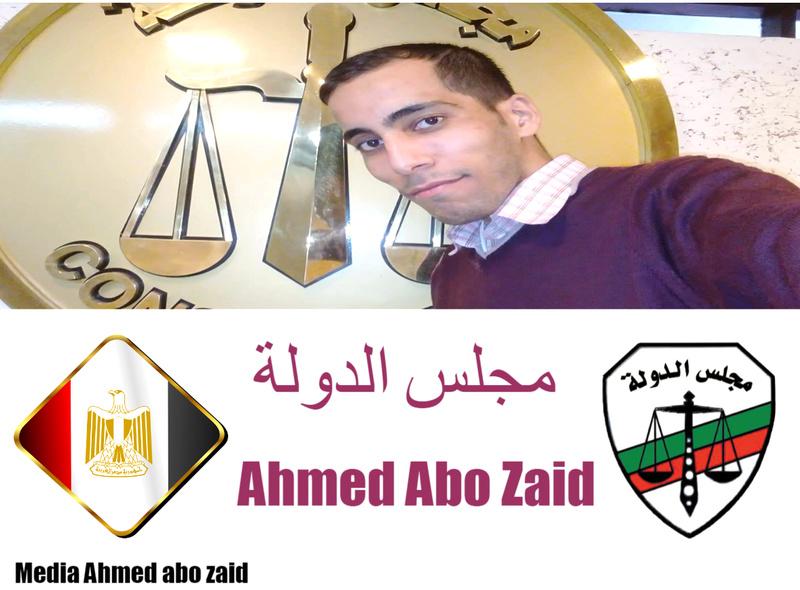 موقع  الاعلامى أحمدأبوزيد الرسمى
