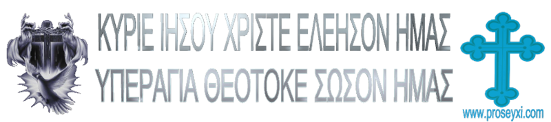 www.proseyxi.com