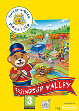 [Wii] Build A Bear Workshop - Friendship Valley