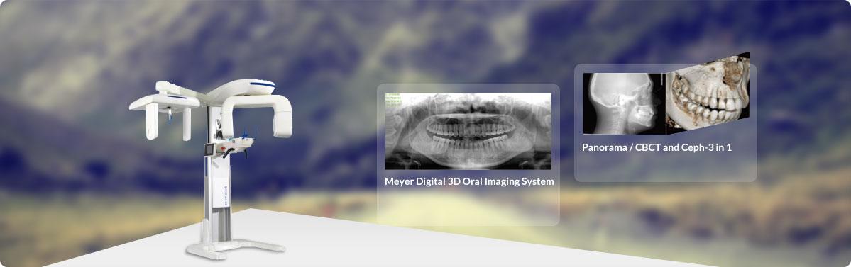 Цифрова СВСТ система  за 3D визуализация и ОПГ