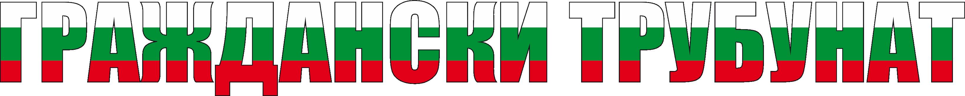 bgflag