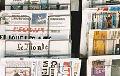 Presse du Forum France