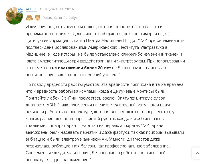 https://i62.servimg.com/u/f62/18/69/61/39/mara-010.jpg