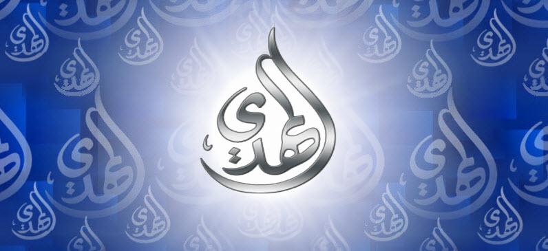 موسوعــــــــة الرؤى في زمن بداية النهاية