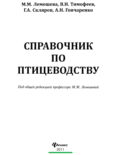 image_97.png