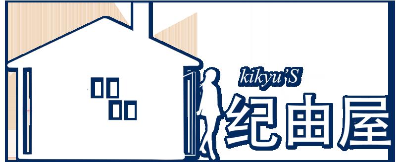 本文來自紀由屋 http://www.kikyus.com