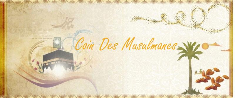Coin des Musulmanes