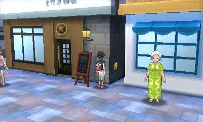 Pokemon Ultrasole & Ultraluna - Adesivo 002