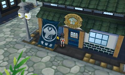 Pokemon Ultrasole & Ultraluna - Adesivo 053