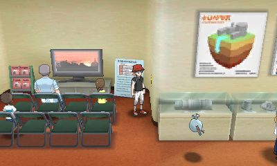 Pokemon Ultrasole & Ultraluna - Adesivo 065