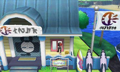 Pokemon Ultrasole & Ultraluna - Adesivo 070