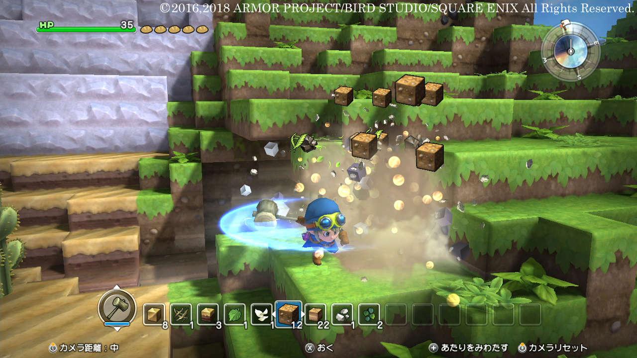 Dragon Quest Builders 08