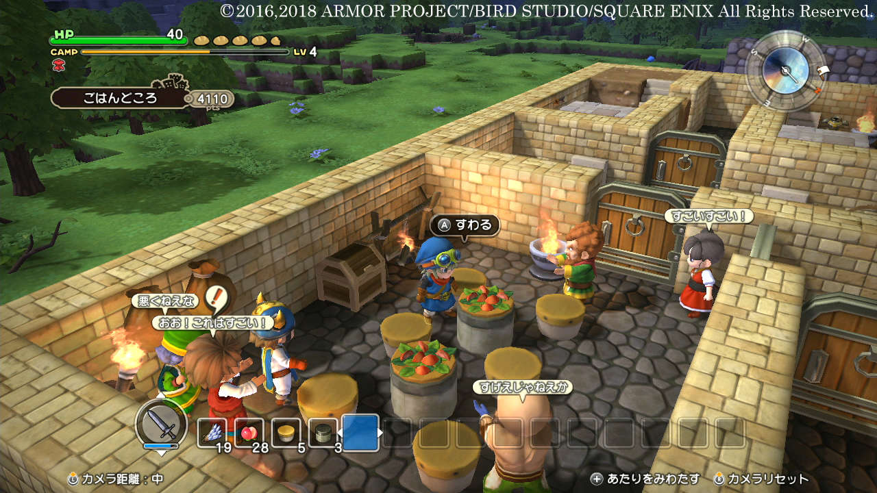 Dragon Quest Builders 09