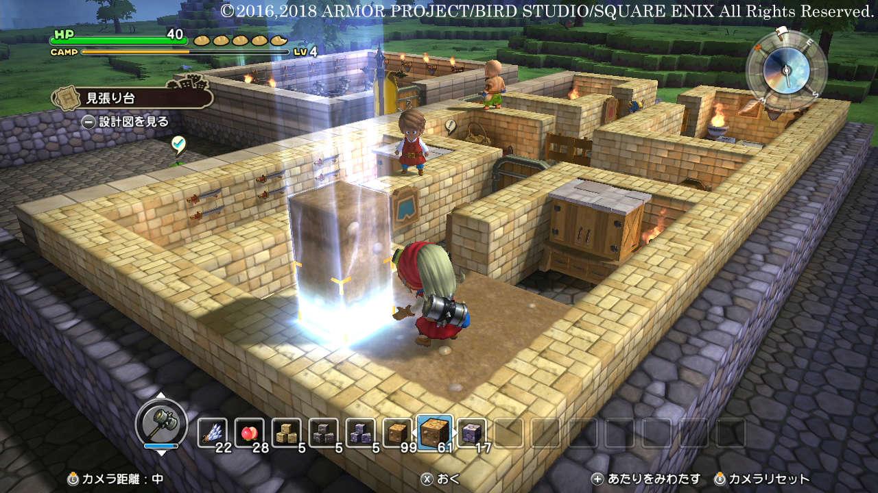 Dragon Quest Builders 10