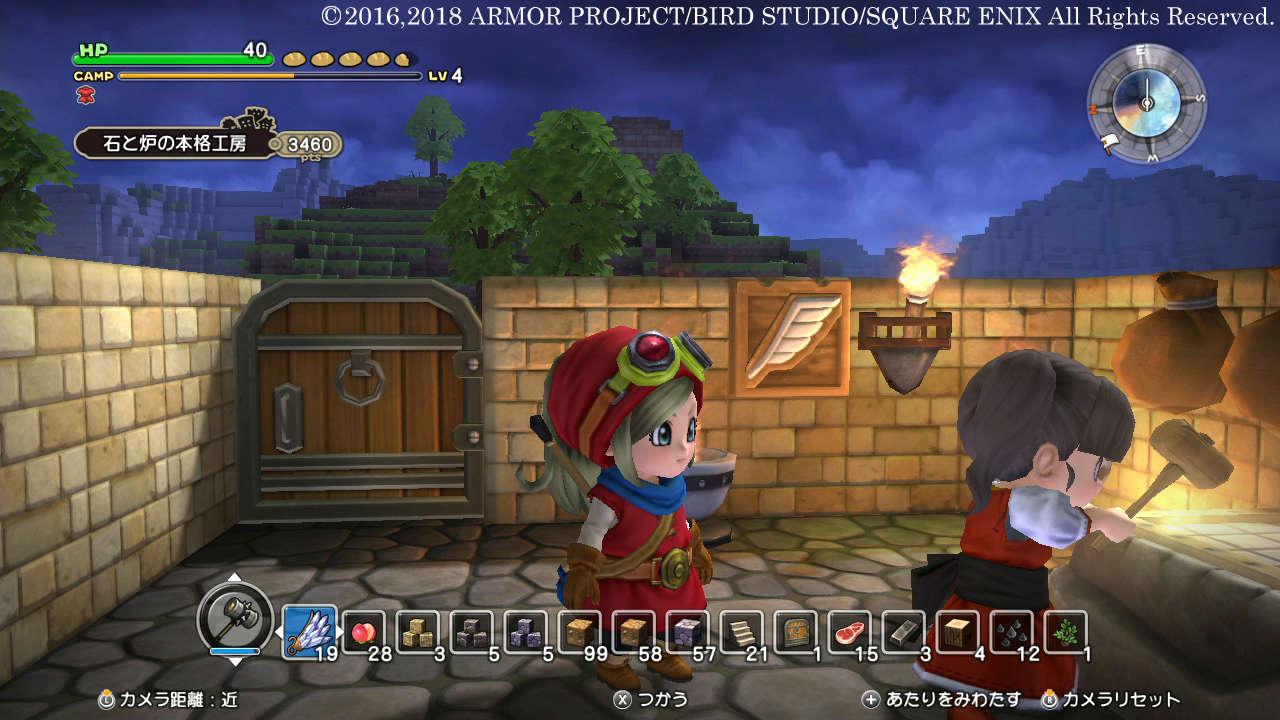 Dragon Quest Builders 11