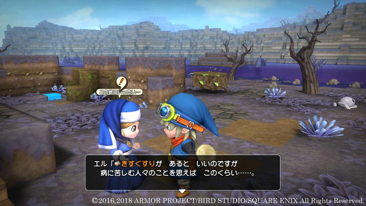 Dragon Quest Builders 12