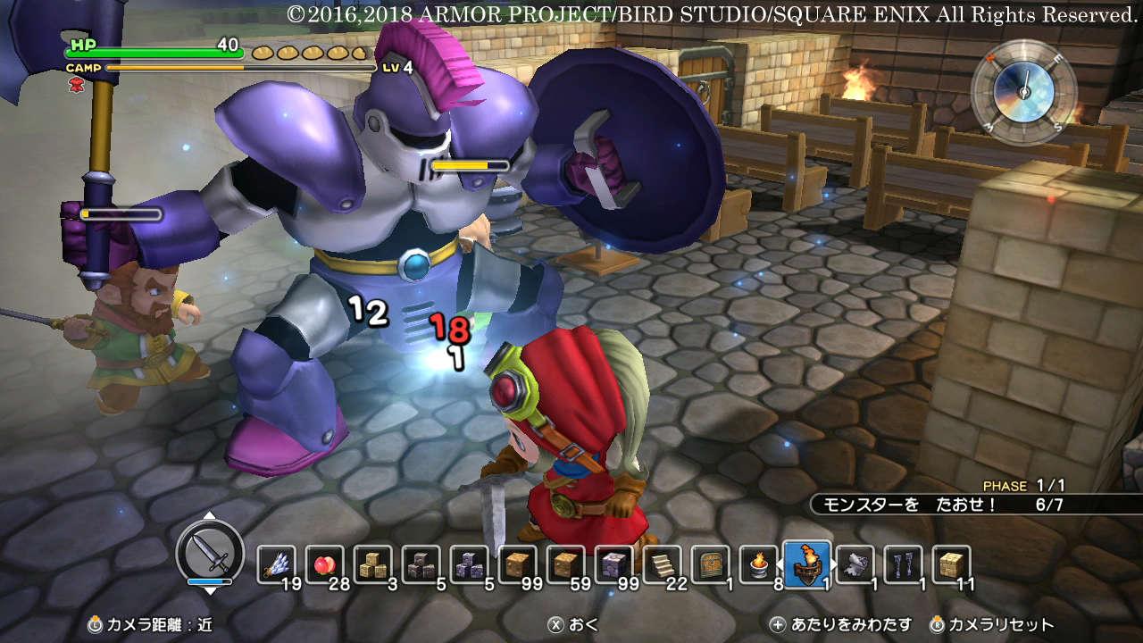 Dragon Quest Builders 14