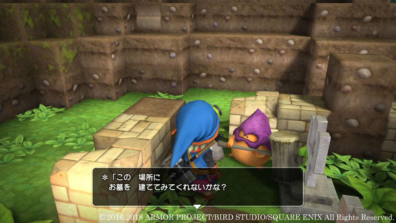 Dragon Quest Builders 15