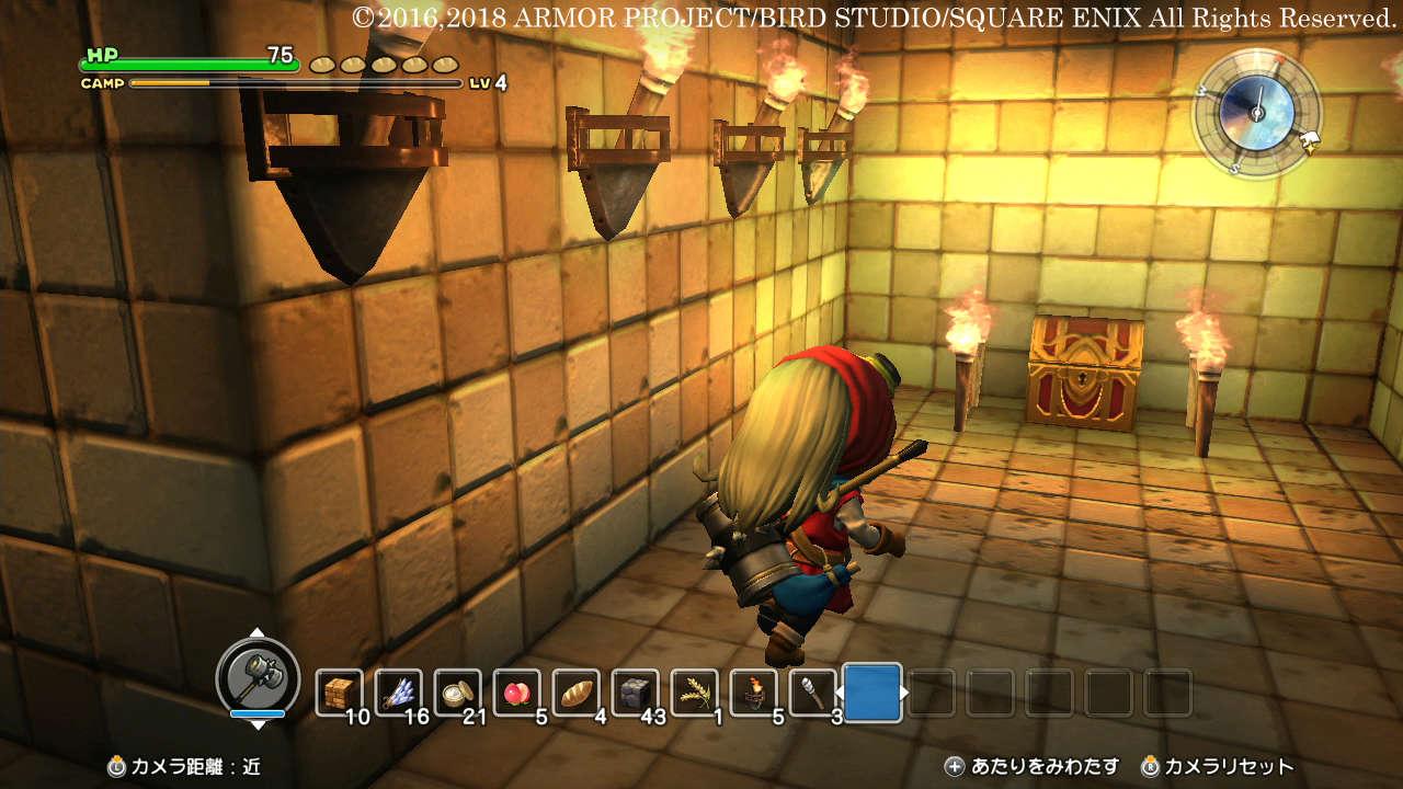 Dragon Quest Builders 16