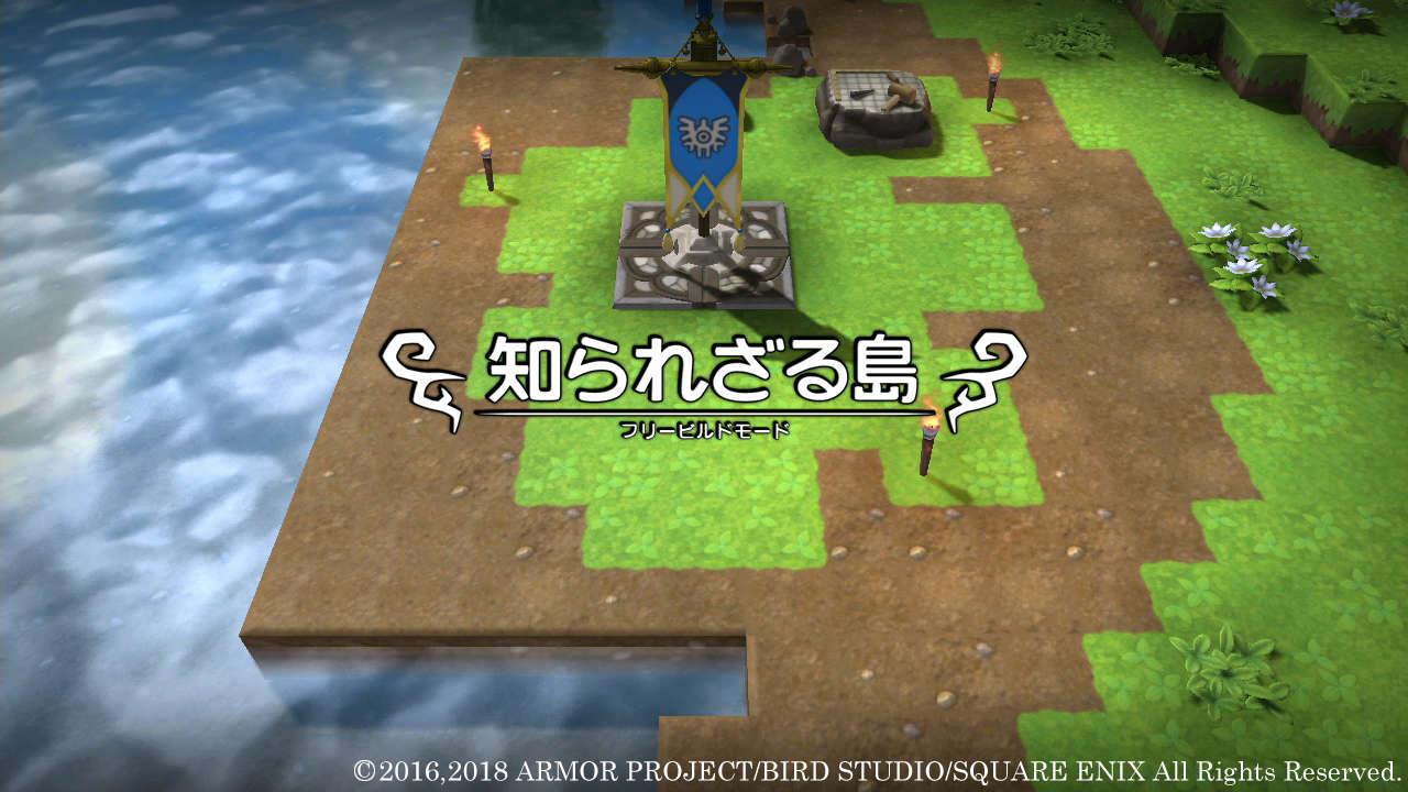 Dragon Quest Builders 17