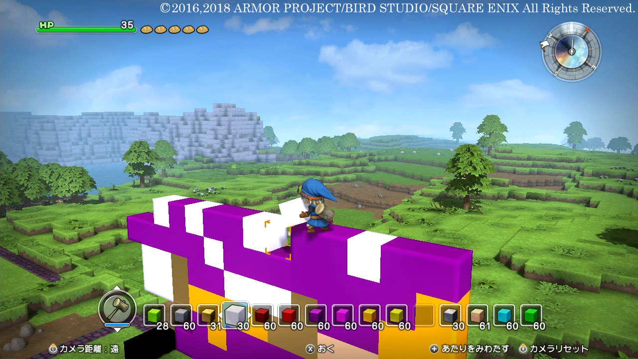 Dragon Quest Builders 18