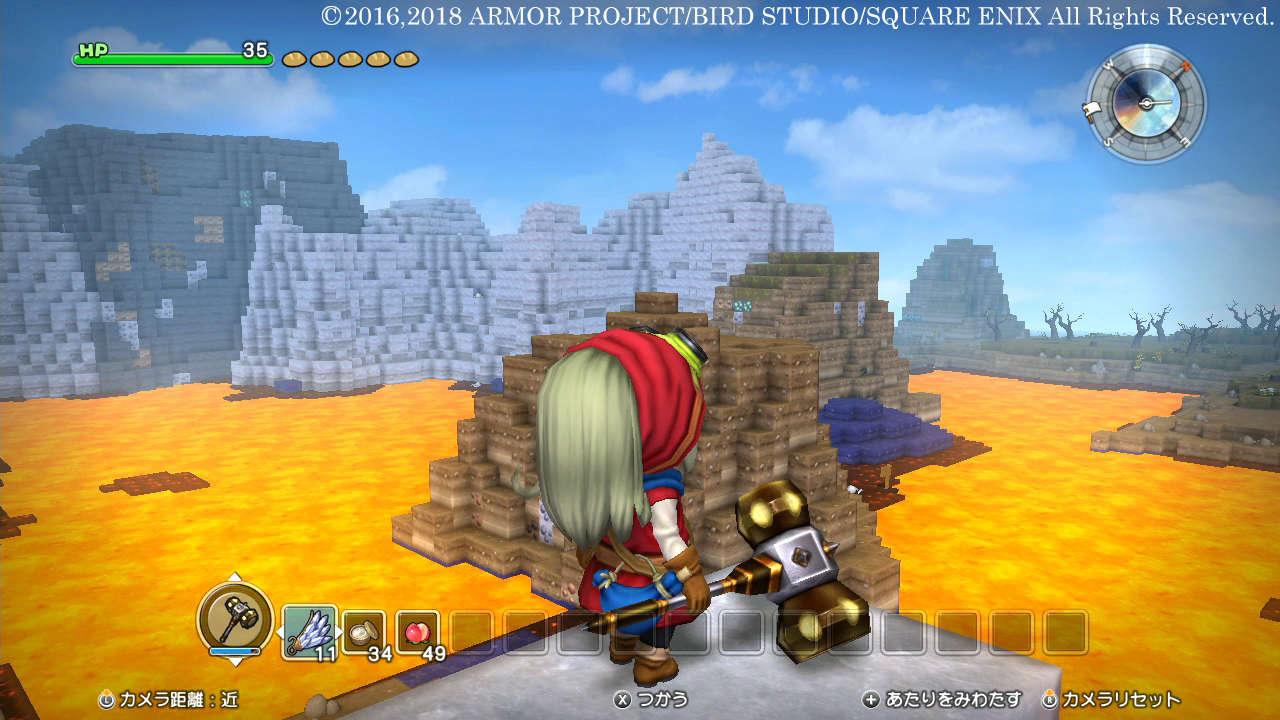 Dragon Quest Builders 19