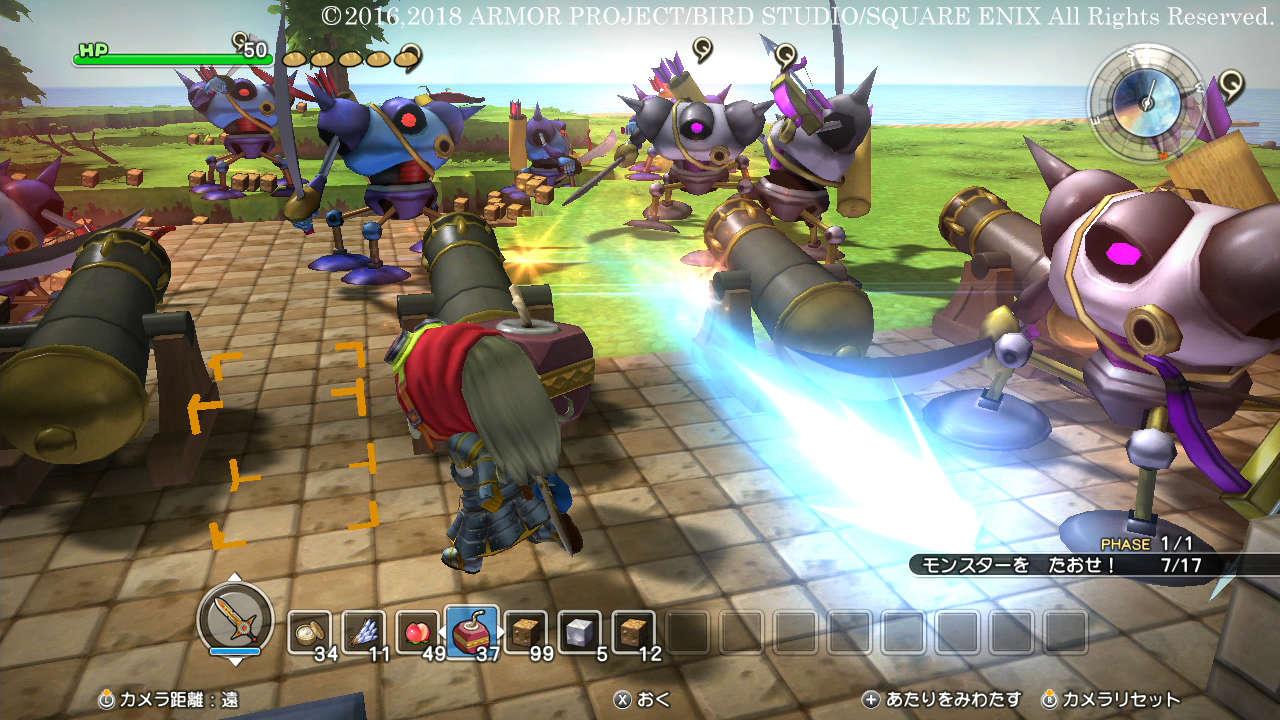 Dragon Quest Builders 20