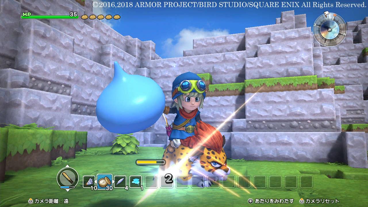Dragon Quest Builders 23